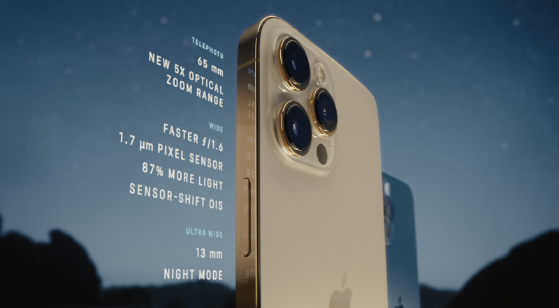The iPhone 12 Pro Max's wide camera has sensor-shift OIS technology.