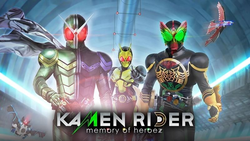 Image: Bandai Namco Entertainment