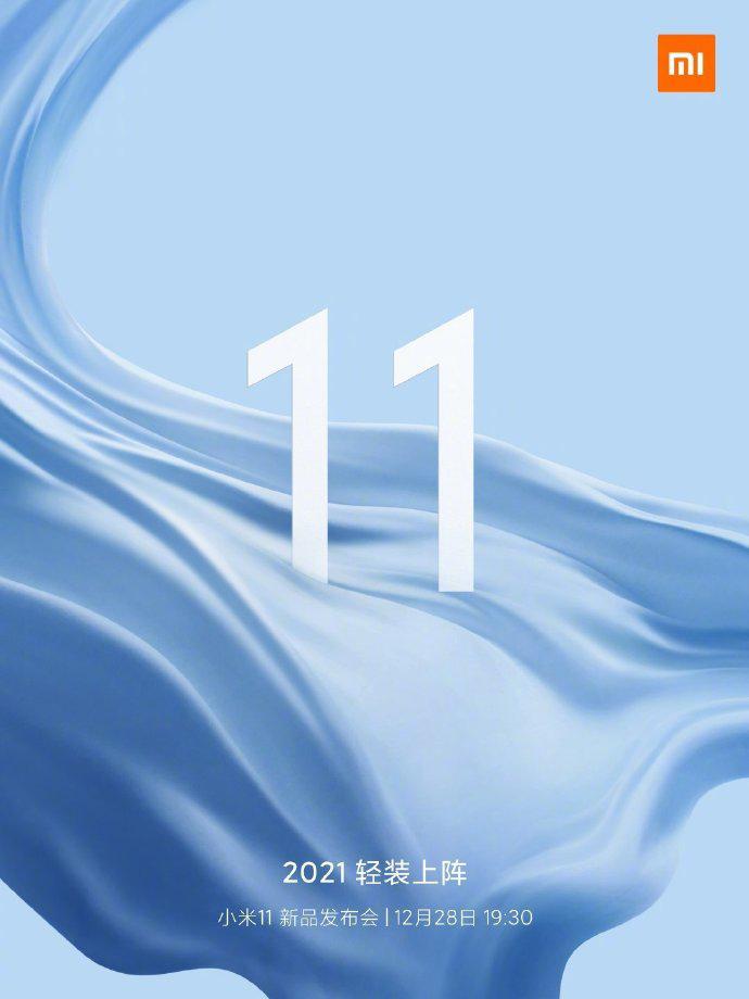 Source: Xiaomi's Weibo page.