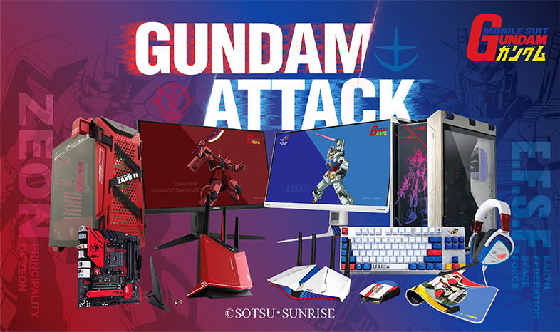 Look out for other Gundam-themed devices in February. (Image source: ASUS)