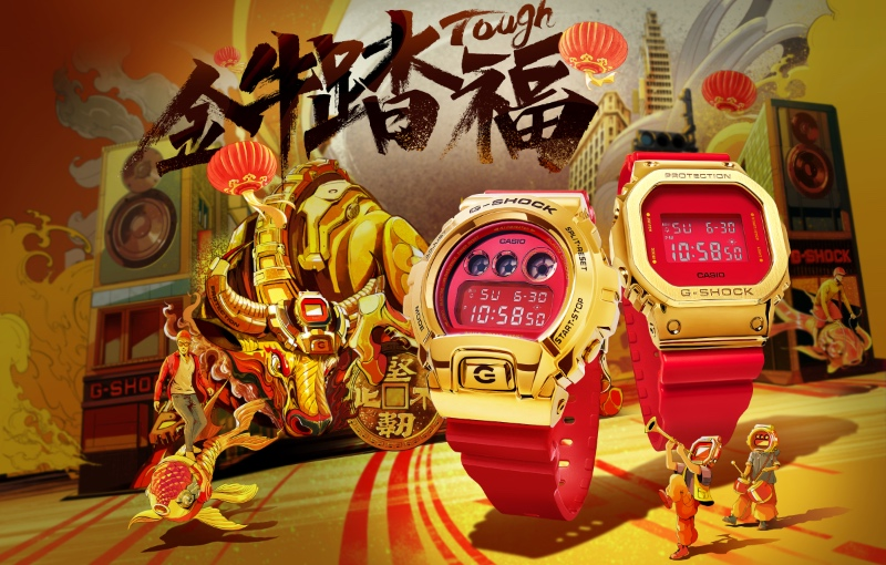 The G-Shock Red & Gold collection for Chinese New Year 2021. (Image source: Casio)