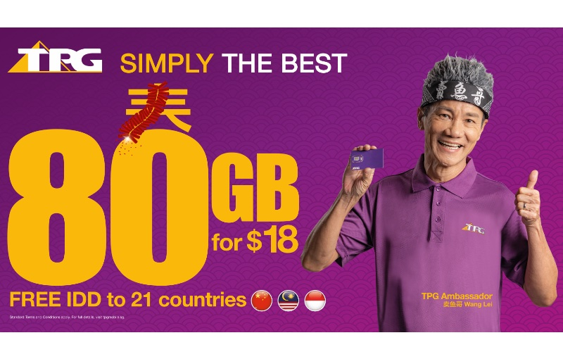 80GB will be able for most users to get through the month, Image courtesy of TPG.