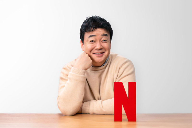 Paik's Spirit | Image: Netflix