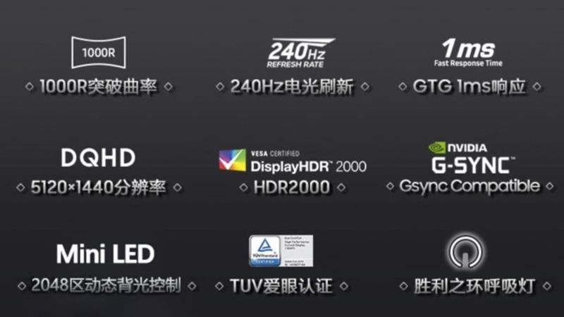 Image: Taobao
