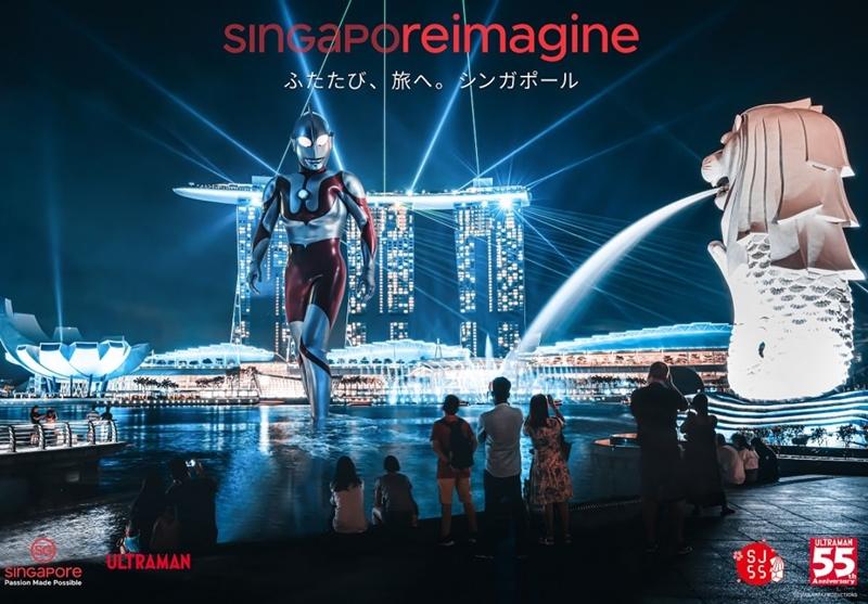 Image: Singapore Tourism Board