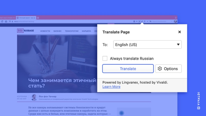 Easily translate as many web pages as you need. Image courtesy of Vivaldi.