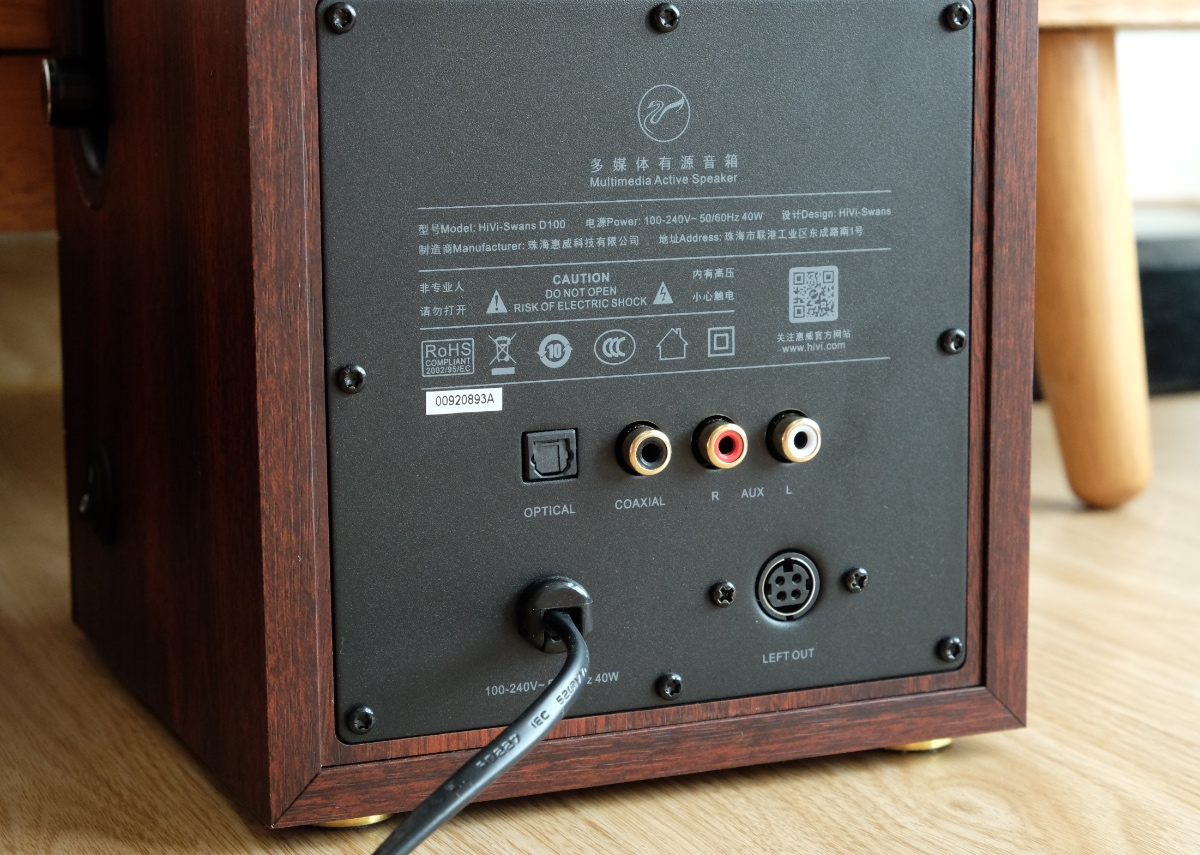For a speaker that's advertised for desktop use, it's strange that there's no USB input.