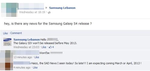 Source: Samsung Lebanon (Facebook)
