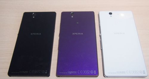 Which color variant of the Sony Xperia Z is your preferred choice?