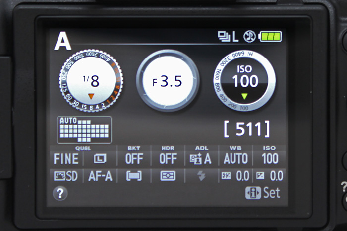 The D5200's new interface will animate to show you how adjusting one aspect of the exposure triangle affects the others