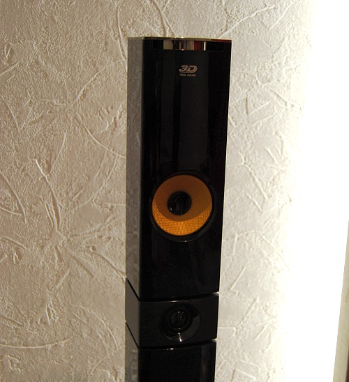 Here's a close-up of one of the tall-boy speakers and its new high-tensile Aramid fiber based speaker cones.
