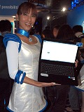 Computex 2009 - Part 7