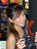 PC Show 2008 - The Full Coverage (Part 2)