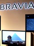 Sony's BRAVIA Extravaganza
