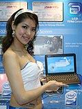 MSI @ Computex 2008
