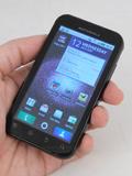 Motorola Defy - Compact Durability