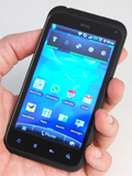 HTC Incredible S - The Amazing Android
