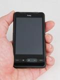 HTC HD mini - You, Complete Me