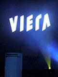 Panasonic VIERA Regional Launch