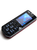 Nokia 7500 Prism Mobile Phone