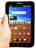 Samsung Galaxy Tab - Galactic Adventure!