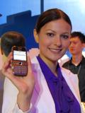 CommunicAsia 2009 - Nokia Connection