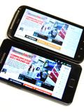 Photos: Samsung Galaxy S II vs HTC Sensation