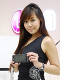 LG gets Three-Dimensional with LG Optimus 3D
