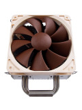 Noctua NH-U12P CPU Cooler