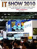 IT Show 2010 Coverage - Part 1