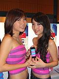 IT Show 2009 - Part 1