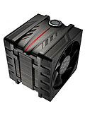 Cooler Master V6GT CPU Cooler