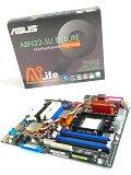 ASUS A8N32-SLI Deluxe (NVIDIA nForce4 SLI X16)