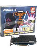 Gigabyte GV-RX26T256H (Radeon HD 2600 XT 256MB GDDR3)