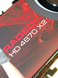 ATI Radeon HD 4870 X2 2GB GDDR5 - Two Heads are Better than One