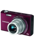 Samsung WB210 - Zooming Into the Detail