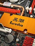 The Budget P55 - Jetway Kuroshio BI-700