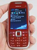 Preview: Nokia E75