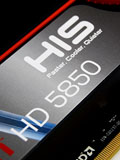 Sibling Rivalry - ATI Radeon HD 5850