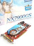 MSI NX7900GS-T2D256E-HD (GeForce 7900 GS)