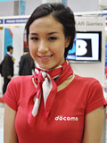 CommunicAsia 2011 - NTT Docomo