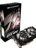 ECS GTX 450 Black