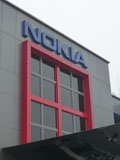 Putting Nokia to the Test at the Nokia China Campus