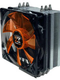 Xigmatek Red Scorpion RS-S1283 CPU Cooler