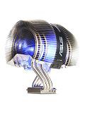 ASUS Silent Knight AL CPU Cooler