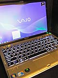 A VAIO to Lust For: Sony VAIO Spring Launch!