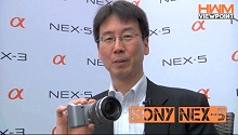 Sony's NEX Cameras Launched!