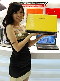 Computex 2011 Show Coverage - Part 1