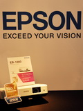 Event: Let There Be More Light! – Epson Unveils New Projectors