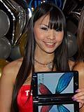 Toshiba Laptops Celebrate Their 25th Birthday